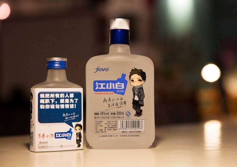 江小白这款小酒,一年能卖出几个亿!